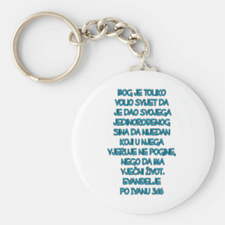 John 3:16 Croatian Basic Round Button Keychain