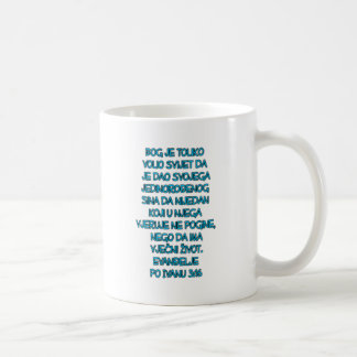 John 3:16 Croatian Coffee Mug