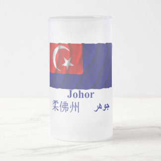 Johor waving flag with name frosted glass beer mug