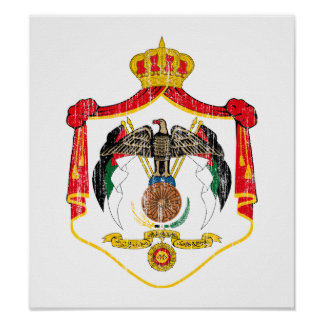 Jordan Coat Of Arms Poster