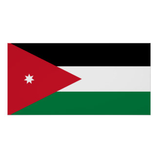 Jordan National World Flag Poster