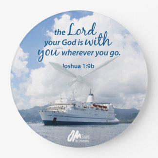 Joshua 1:9 Wall Clock