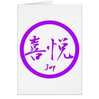 Joy Kanji Note Cards | Purple Kamon
