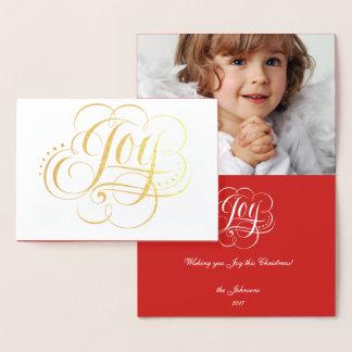 Joy to the World Elegant Gold Foil Red Christmas Foil Card