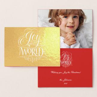 Joy to the World Genuine Rich Gold Foil Christmas Foil Card