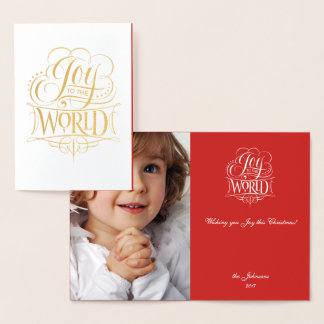 Joy to the World Gold Foil Christmas Calligraphy Foil Card