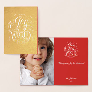 Joy to the World Gold Foil Christmas Lettering Foil Card