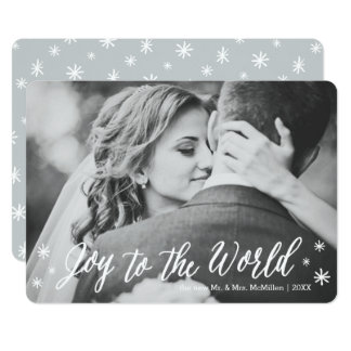 Joy To The World Newylwed | Custom Holiday Card
