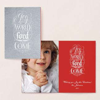 Joy to the World Silver Christmas Religious Foil Card