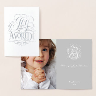 Joy to the World Silver Foil Christmas Calligraphy Foil Card