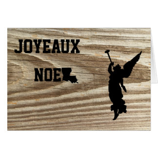 Joyeaux Noel Louisiana Cajun Christmas Card