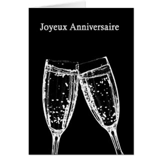 joyeux anniversaire / Happy Birthday Card