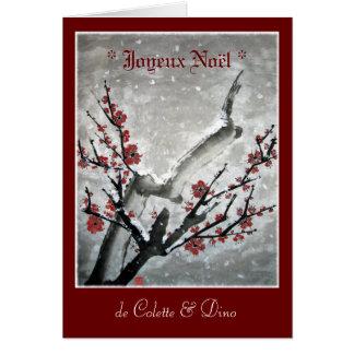 Joyeux Noel de Colette et Dino Card