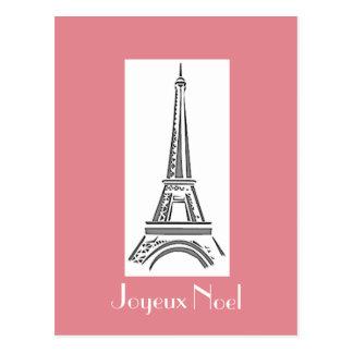 Joyeux Noel Eiffel Tower French Christmas Postcard