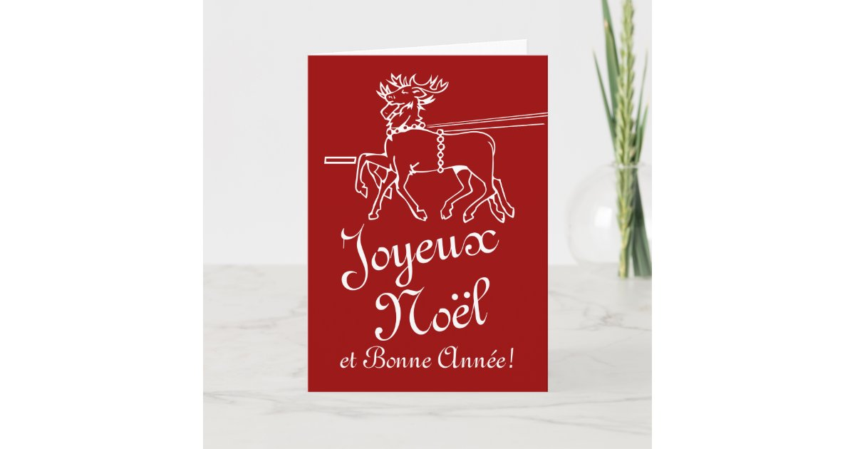 Joyeux nol greeting cards french christmas text zazzle m4hsunfo
