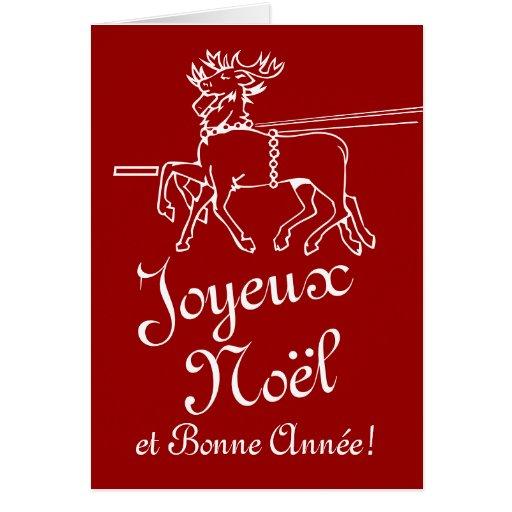 Joyeux Noël greeting cards | French Christmas text