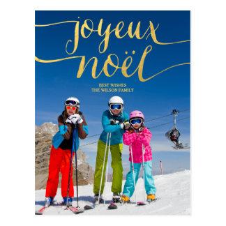 Joyeux Noel | Holiday Photo Postcard