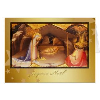 joyeux Noël, Merry christmas in French, nativity Greeting Card