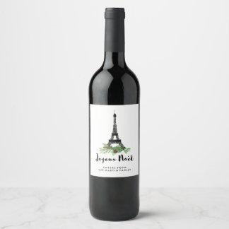 Joyeux Noel | Paris Christmas with Eiffel Tower Wine Label