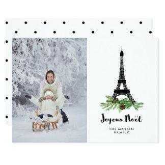 Joyeux Noel   Parisian Christmas with your Photo Card