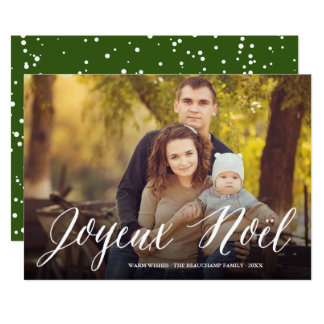 "Joyeux Noel Simple Script Christmas Photo Card 5"" X 7"" Invitation Card"