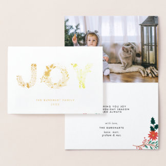 Joyful Type | Christmas Photo Gold Foil Card