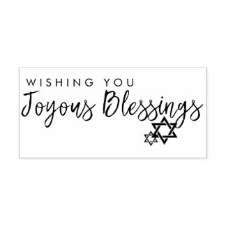 Joyous Blessings Hanukkah Star of David Rubber Stamp