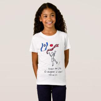 Joyous Daughter of Zion T-Shirt! T-Shirt