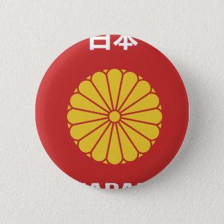 Jp32 2 Inch Round Button