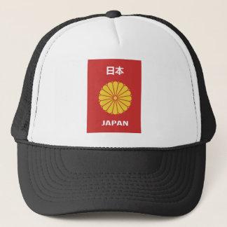 Jp32 Trucker Hat