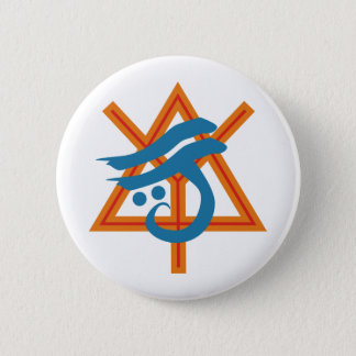 Juathuur Paths & Gates Logo Button