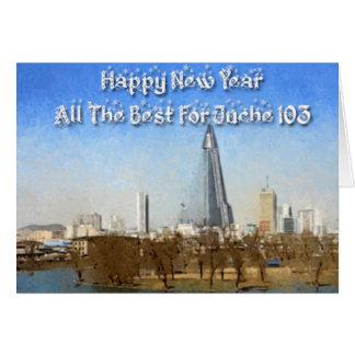 Juche Calendar New Year Card