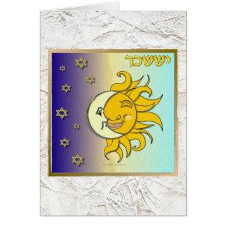 Judaica 12 Tribes Israel Issachar Art Card