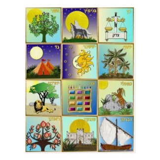 Judaica 12 Tribes of Israel Art Postcard