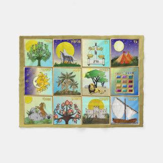 Judaica 12 Tribes Of Israel Art Print Fleece Blanket