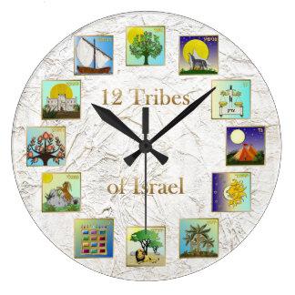 Judaica 12 Tribes Of Israel Art Print Large Clock