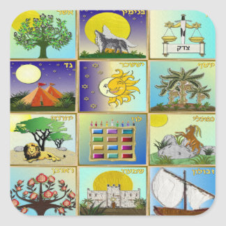 Judaica 12 Tribes Of Israel Art Print Square Sticker