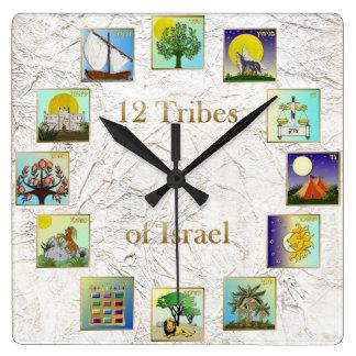 Judaica 12 Tribes Of Israel Art Print Square Wall Clock