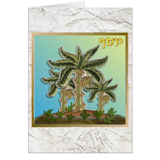 Judaica 12 Tribes Of Israel Joseph Card