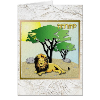 Judaica 12 Tribes Of Israel Judah Card
