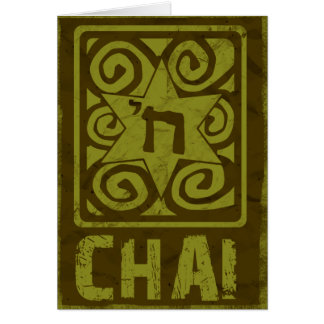 Judaica: Distressed Star of David w/ Chai in Gold Card
