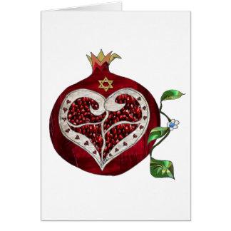 Judaica Pomegranate Heart Hanukkah Rosh Hashanah Card