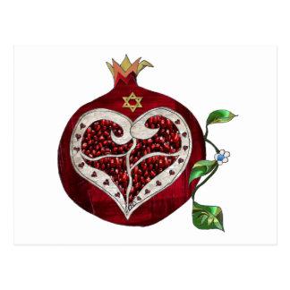 Judaica Pomegranate Heart Hanukkah Rosh Hashanah Postcard
