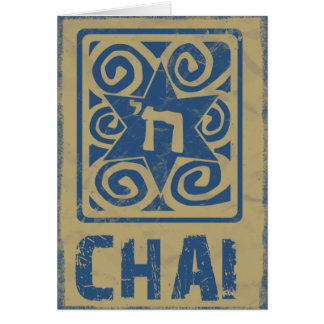 Judaica: Star of David with Chai in Blue Card