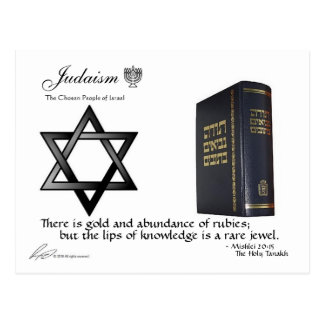 Judaism - Passage postcard