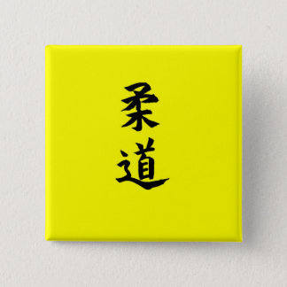 judo 2 inch square button