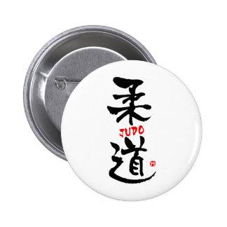 Judo-KANJI 2 Inch Round Button