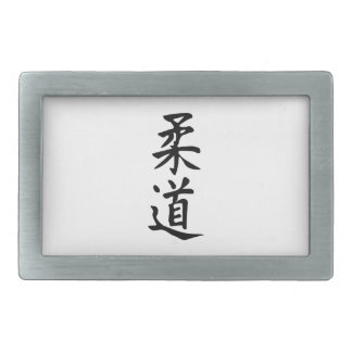 Judo kanji chinese rectangular belt buckle