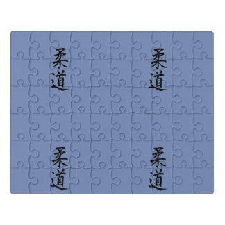 Judo Kanji Puzzle