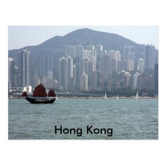 Junk in Victoria Harbour, Hong Kong Postcard